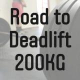 デッドリフト 200kgまでの道のり