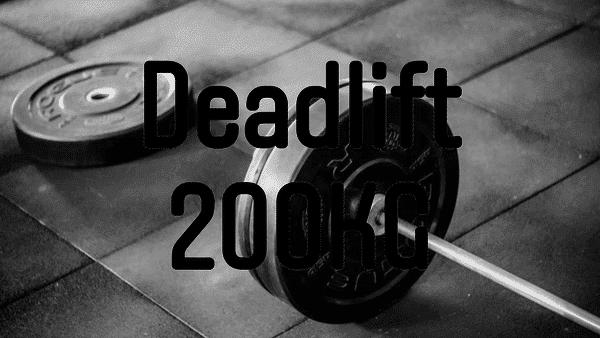 デッドリフト 200kg