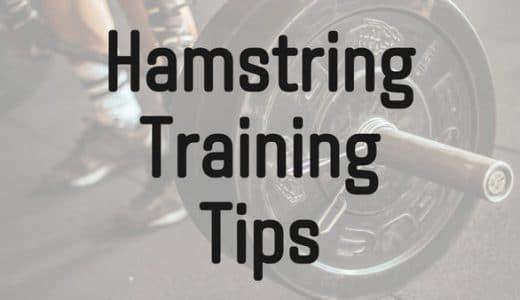 ハムストリングのトレーニングメニュー:筋肥大のコツ