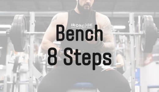 ベンチプレスのテクニックを向上させる8ステップ