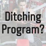 トレーニングプログラムをやめる?