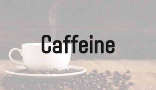 筋トレとカフェインの効果 | 筋力・レップ数・疲労に効く