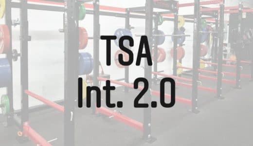 TSA中級2.0プログラムの内容と評価 【パワーリフター必見】