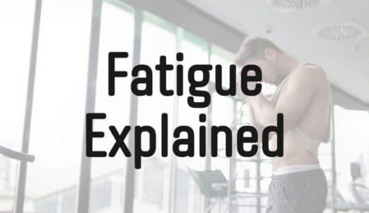 トレーニングにおける疲労の解説