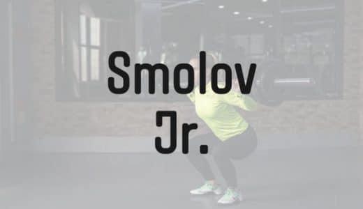 スモロフjrプログラムの内容と評価 【Smolov Jr.で短期成長】