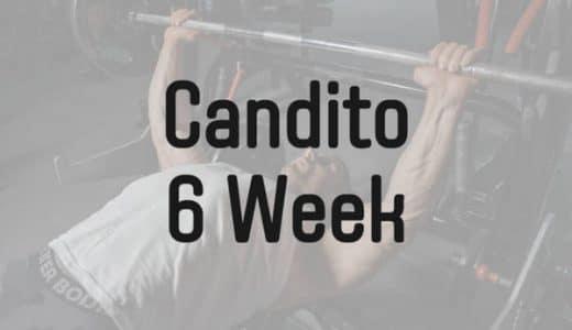Candito 6週間ストレングスプログラムの内容と評価【海外で人気のプログラム】