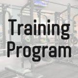 様々なトレーニングプログラムを紹介【解説あり】
